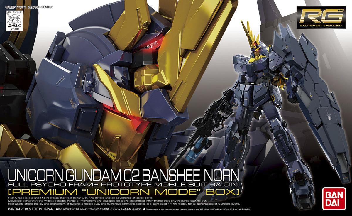 "RG 027-SP 1/144 ユニコーンガンダム2号機 バンシィ・ノルン[プレミアム""ユニコーンモード""ボックス] [Unicone Gundam 02 Banshee Norn [Premium ""Unicorn Mode"" Box]] パッケージアート"