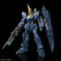 "RG 027-SP 1/144 ユニコーンガンダム2号機 バンシィ・ノルン[プレミアム""ユニコーンモード""ボックス] [Unicone Gundam 02 Banshee Norn [Premium ""Unicorn Mode"" Box]] 公式画像1"