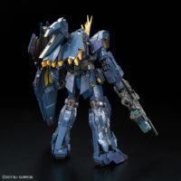 "RG 027-SP 1/144 ユニコーンガンダム2号機 バンシィ・ノルン[プレミアム""ユニコーンモード""ボックス] [Unicone Gundam 02 Banshee Norn [Premium ""Unicorn Mode"" Box]] 公式画像2"