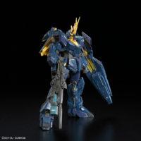 "RG 027-SP 1/144 ユニコーンガンダム2号機 バンシィ・ノルン[プレミアム""ユニコーンモード""ボックス] [Unicone Gundam 02 Banshee Norn [Premium ""Unicorn Mode"" Box]] 公式画像3"