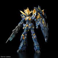 "RG 027-SP 1/144 ユニコーンガンダム2号機 バンシィ・ノルン[プレミアム""ユニコーンモード""ボックス] [Unicone Gundam 02 Banshee Norn [Premium ""Unicorn Mode"" Box]] 公式画像4"