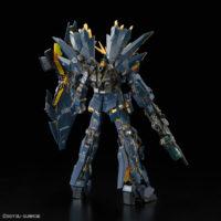 "RG 027-SP 1/144 ユニコーンガンダム2号機 バンシィ・ノルン[プレミアム""ユニコーンモード""ボックス] [Unicone Gundam 02 Banshee Norn [Premium ""Unicorn Mode"" Box]] 公式画像5"