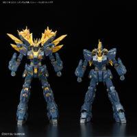 "RG 027-SP 1/144 ユニコーンガンダム2号機 バンシィ・ノルン[プレミアム""ユニコーンモード""ボックス] [Unicone Gundam 02 Banshee Norn [Premium ""Unicorn Mode"" Box]] 公式画像9"