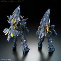 "RG 027-SP 1/144 ユニコーンガンダム2号機 バンシィ・ノルン[プレミアム""ユニコーンモード""ボックス] [Unicone Gundam 02 Banshee Norn [Premium ""Unicorn Mode"" Box]] 公式画像10"