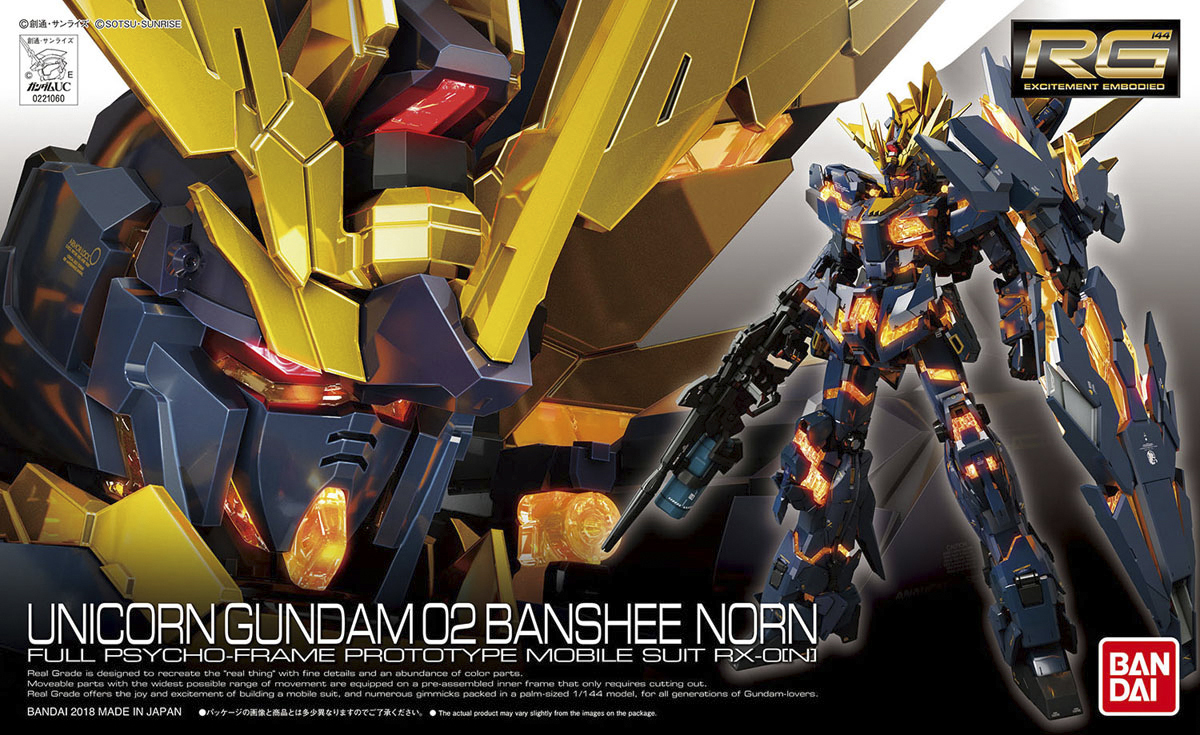 RG 027 1/144 ユニコーンガンダム2号機 バンシィ・ノルン [Unicone Gundam 02 Banshee Norn] 5061621 4573102616210 0221060 4549660210603