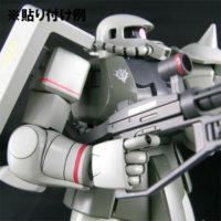 ガンダムデカールDX 01 【一年戦争系】 公式画像3