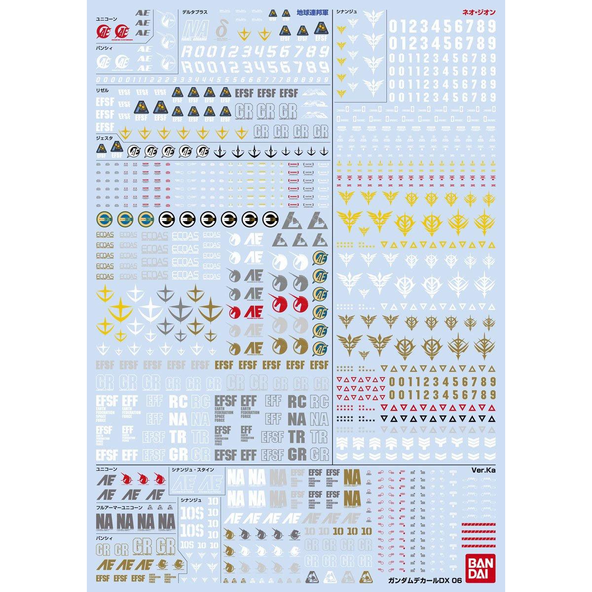 ガンダムデカールDX 06 【ユニコーン系 Vol.2】 パッケージアート