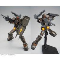 HG 1/144 FA-78-2 ヘビーガンダム [Heavy Gundam] 公式画像8