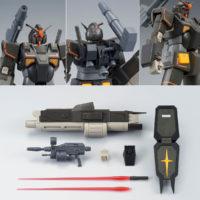 HG 1/144 FA-78-2 ヘビーガンダム [Heavy Gundam] 公式画像10