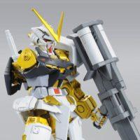 HG(HGCE) 1/144 ガンダムアストレイ ゴールドフレーム 公式画像6