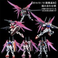 MG 1/100 ZGMF-X56S/ι デスティニーインパルスガンダムR(リジェネス) [Destiny Impulse Gundam R] 公式画像8