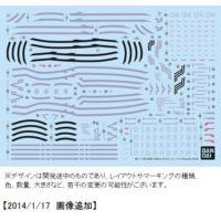 MG 1/100 ZGMF-X56S/ι デスティニーインパルスガンダムR(リジェネス) [Destiny Impulse Gundam R] 公式画像10
