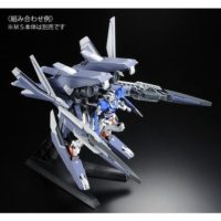 HG 1/144 GNR-001E GNアームズ TYPE-E(リアルカラーVer.) [GN Arms Type-E (Real Color Ver.)] 公式画像7