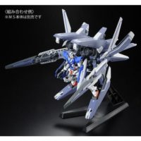 HG 1/144 GNR-001E GNアームズ TYPE-E(リアルカラーVer.) [GN Arms Type-E (Real Color Ver.)] 公式画像8