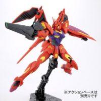 HG 1/144 xvm-fzc ガンダム レギルス [MEMORY OF EDEN] [Gundam Legilis (Memory of Eden Ver.)] 公式画像4