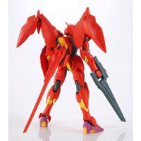 HG 1/144 xvm-fzc ガンダム レギルス [MEMORY OF EDEN] [Gundam Legilis (Memory of Eden Ver.)] 公式画像6