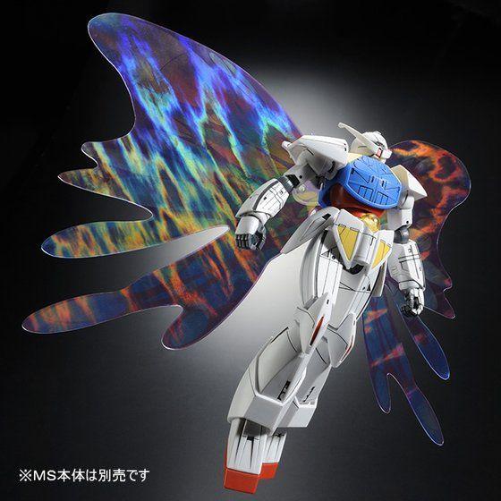 "HGCC 1/144 WD-M01 ターンエーガンダム用 拡張エフェクトユニット""月光蝶"" [∀ Gundam ""Moonlight Butterfly"" Effect Part]"