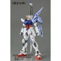 MG 1/100 GAT-X105 + AQM/E-X01 エールストライクガンダム Ver.RM用 ランチャーストライカー / ソードストライカーパック [Aile Strike Gundam Ver.RM Launcher / Sword Striker Pack]