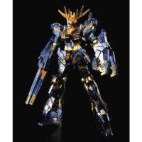 HGUC 1/144 RX-0 ユニコーンガンダム2号機 バンシィ(デストロイモード)NT-DクリアVer. [Unicorn Gundam 02 Banshee (Destroy Mode) (NT-D Clear Ver.)] 公式画像1