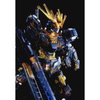 HGUC 1/144 RX-0 ユニコーンガンダム2号機 バンシィ(デストロイモード)NT-DクリアVer. [Unicorn Gundam 02 Banshee (Destroy Mode) (NT-D Clear Ver.)] 公式画像3