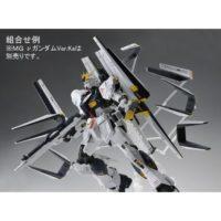 "MG 1/100 RX-93 ダブル・フィン・ファンネル拡張ユニット [ν Gundam ""Ver.Ka"" Double Fin Funnel Set]"