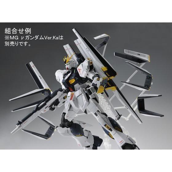 "MG 1/100 RX-93 ダブル・フィン・ファンネル拡張ユニット [ν Gundam ""Ver.Ka"" Double Fin Funnel Set] 4543112806253"