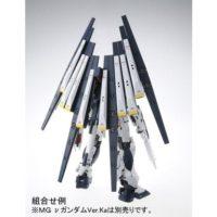 MG 1/100 RX-93 ダブル・フィン・ファンネル拡張ユニット 公式画像4