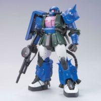 MG 1/100 MS-06R-1A アナベル・ガトー専用ザクII Ver.2.0 [Anavel Gato's Zaku II]