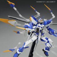 MG 1/100 ガンダムアストレイブルーフレームD用 ドラグーンフォーメーションベース [DRAGOON Formation Base for MBF-P03D Gundam Astray Blue Frame D] 公式画像1
