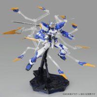 MG 1/100 ガンダムアストレイブルーフレームD用 ドラグーンフォーメーションベース [DRAGOON Formation Base for MBF-P03D Gundam Astray Blue Frame D] 公式画像2