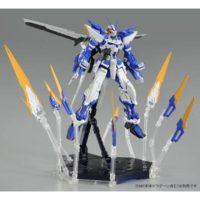 MG 1/100 ガンダムアストレイブルーフレームD用 ドラグーンフォーメーションベース [DRAGOON Formation Base for MBF-P03D Gundam Astray Blue Frame D] 公式画像3