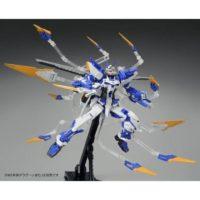 MG 1/100 ガンダムアストレイブルーフレームD用 ドラグーンフォーメーションベース [DRAGOON Formation Base for MBF-P03D Gundam Astray Blue Frame D] 公式画像6