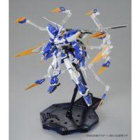 MG 1/100 ガンダムアストレイブルーフレームD用 ドラグーンフォーメーションベース [DRAGOON Formation Base for MBF-P03D Gundam Astray Blue Frame D] 公式画像7