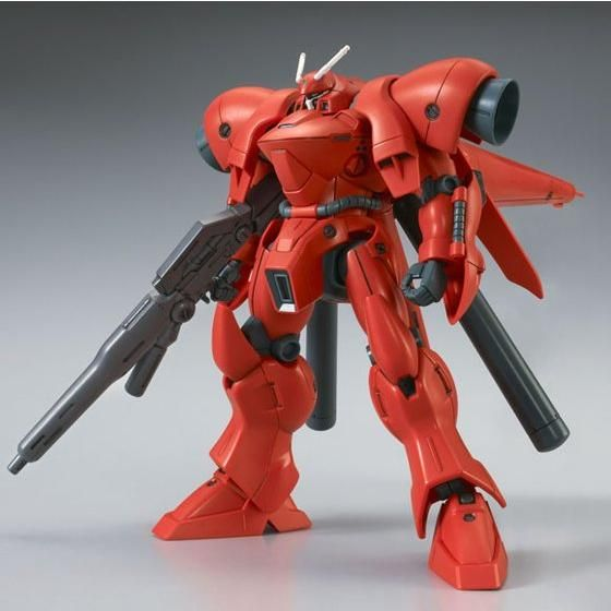 16523HGUC 1/144 AGX-04 ガーベラ・テトラ(ロールアウトVer.) [Gerbera Tetra (Roll-out Ver.)]