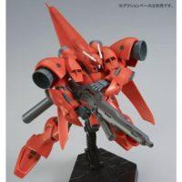 HGUC 1/144 AGX-04 ガーベラ・テトラ(ロールアウトVer.) 公式画像4