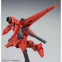 HGUC 1/144 AGX-04 ガーベラ・テトラ(ロールアウトVer.) 公式画像8