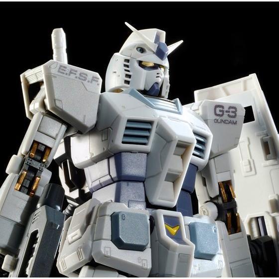 """RG 1/144 RX-78-3 G-3ガンダム [Gundam """"G-3""""]"""