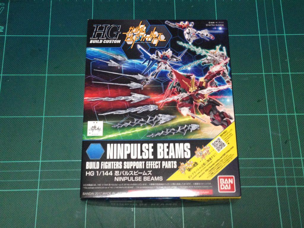 HGBC 1/144 忍パルスビームズ [Ninpulse Beams] パッケージ