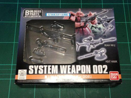 ビルダーズパーツ 1/144 システムウェポン 002 [System Weapon 002]