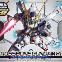 SDガンダム クロスシルエット(SDCS)  003 クロスボーン・ガンダムX1 [SD Gundam Cross Silhouette Crossbone Gundam] 4549660257639 パッケージ