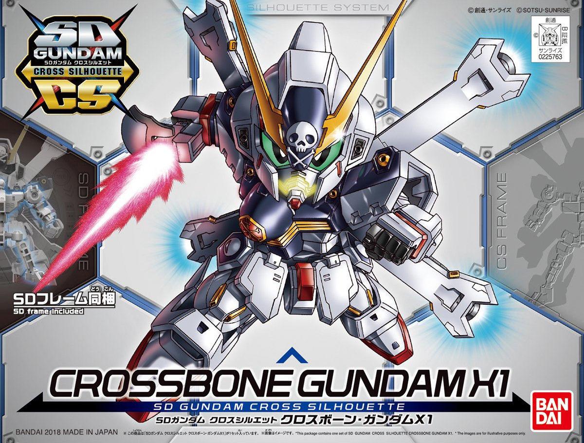 SDガンダム クロスシルエット クロスボーン・ガンダムX1 [SD Gundam Cross Silhouette Crossbone Gundam] パッケージアート