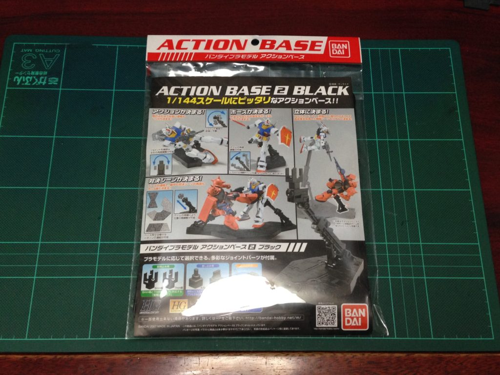 アクションベース2 ブラック パッケージ