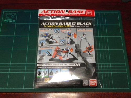 アクションベース2 ブラック