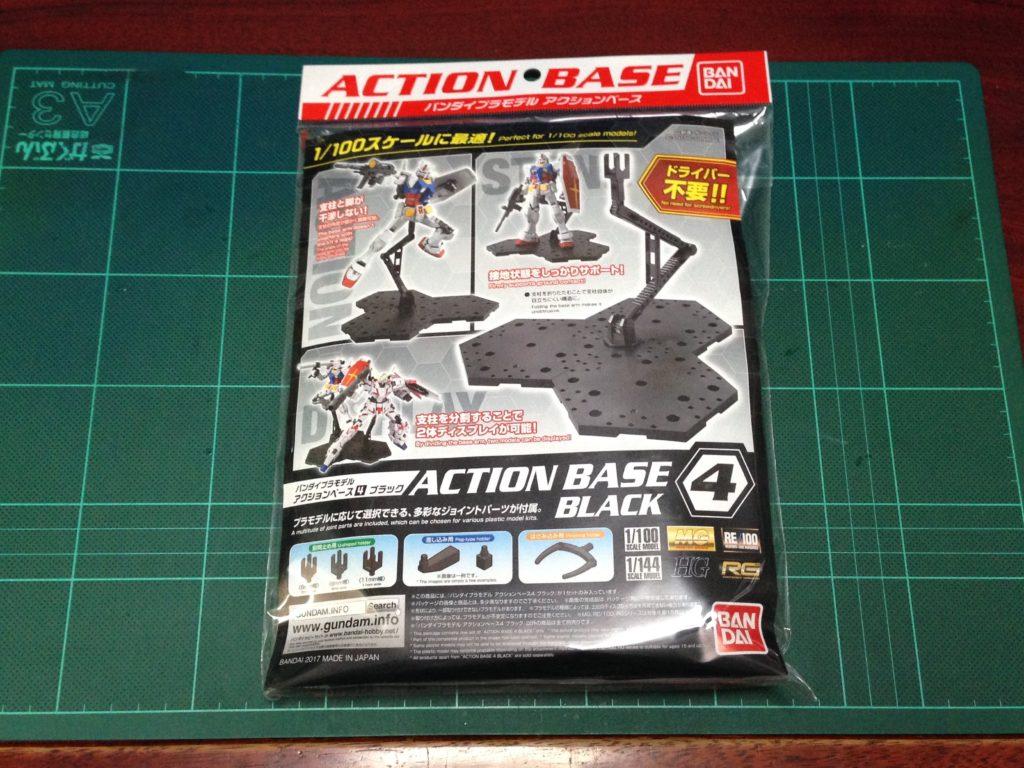 アクションベース4 ブラック パッケージ