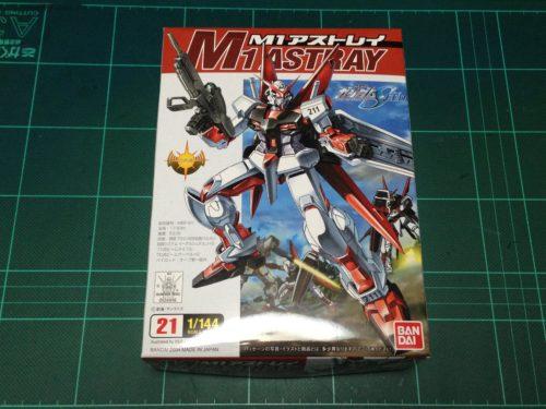 コレクションシリーズ 1/144 MBF-M1 M1アストレイ [Collection Series M1 Astray]