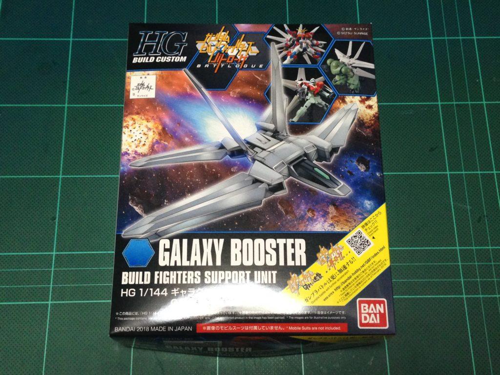 HGBC 033 1/144 ギャラクシーブースター [Galaxy Booster] パッケージ