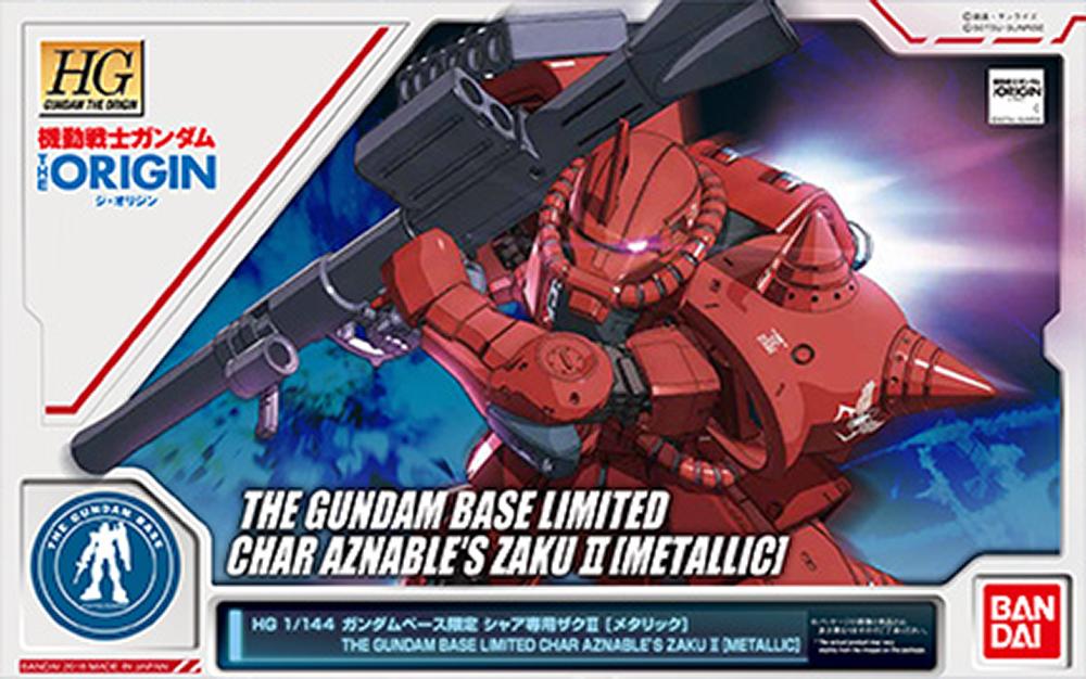 HG 1/144 ガンダムベース限定 シャア専用ザクII [メタリック]