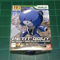 HGPG 1/144 プチッガイ 刹那・F・セイエイブルー&プラカード [Petit'gguy Setsuna F. Seiei Blue & Placard]