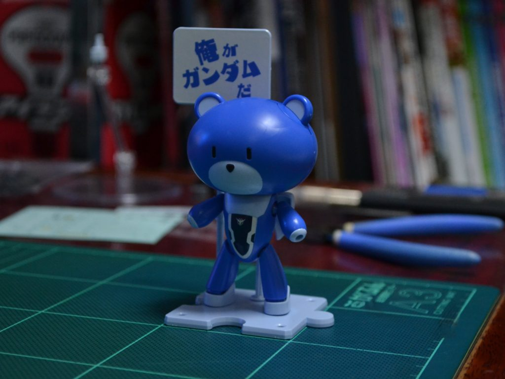 HGPG 1/144 プチッガイ 刹那・F・セイエイブルー&プラカード [Petit'gguy Setsuna F. Seiei Blue & Placard] 正面