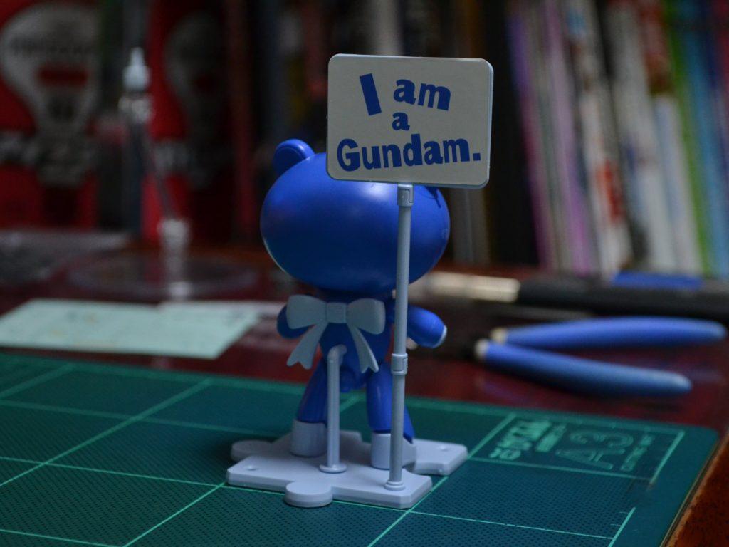 HGPG 1/144 プチッガイ 刹那・F・セイエイブルー&プラカード [Petit'gguy Setsuna F. Seiei Blue & Placard] 背面
